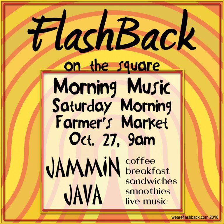 Jammin' Java